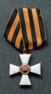 The Russian Order of St George, 4th Class, awarded to Mannerheim. Photograph: Mannerheim Museum/Matias Uusikylä.